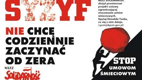 Syf/Syzyf